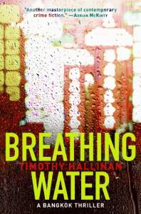 breathwater